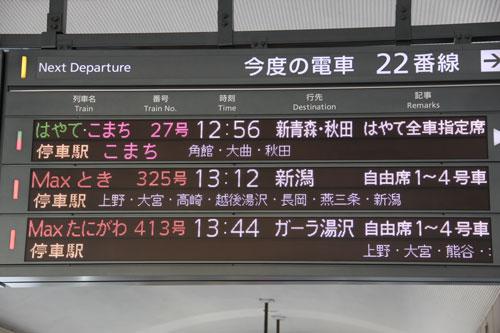 0204-12.jpg
