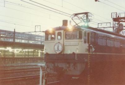 0324-5.JPG