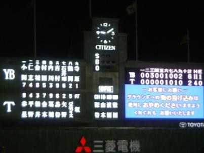 0509-19.JPG