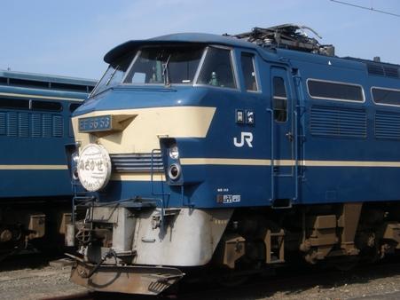 1107-12.jpg