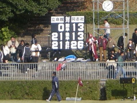 1129-5.jpg