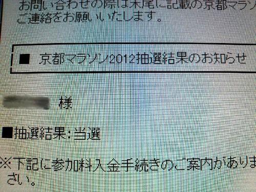 DSC_0436a.jpg